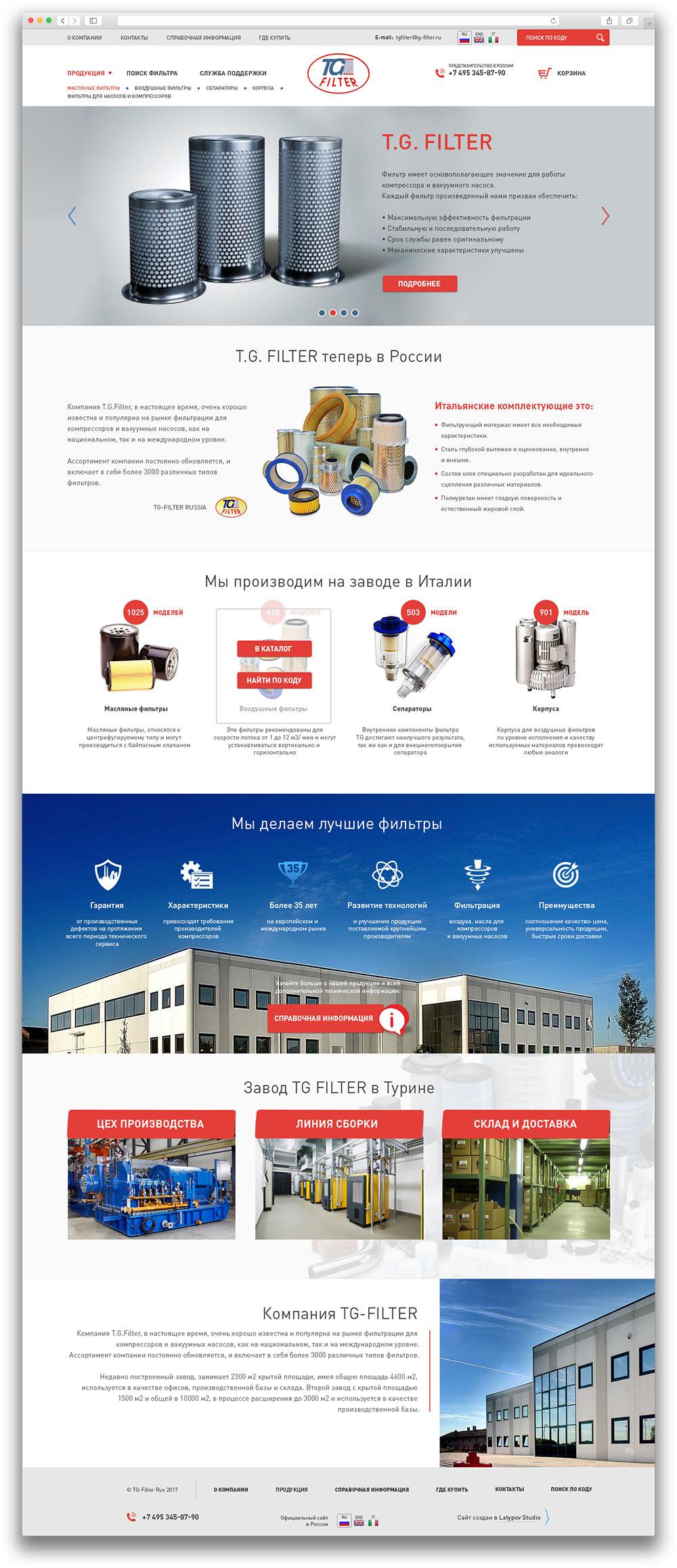 Tg компания официальный сайт создание сайта и его название